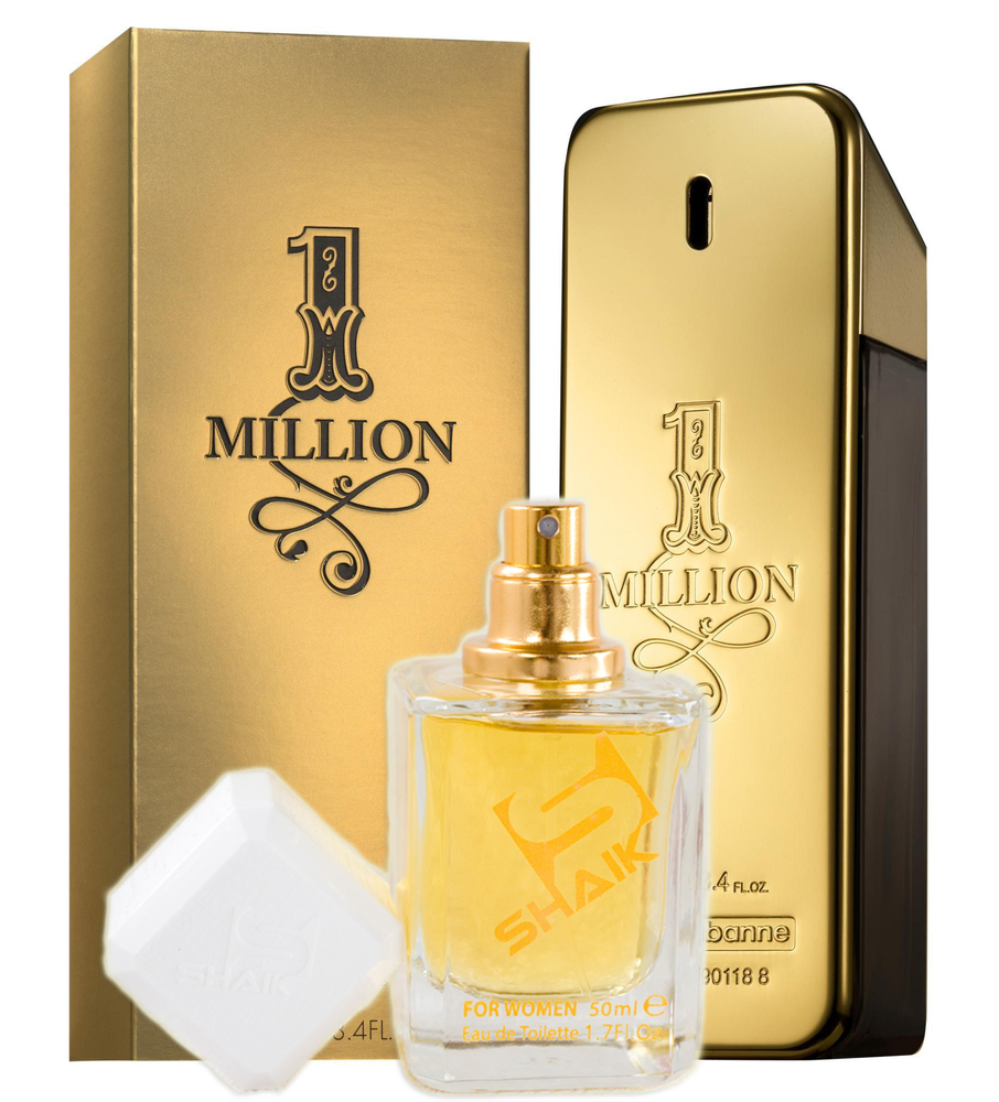 Shaik (1 Million Paco Rabanne)